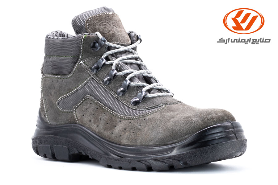Rima Suede Safety Boots