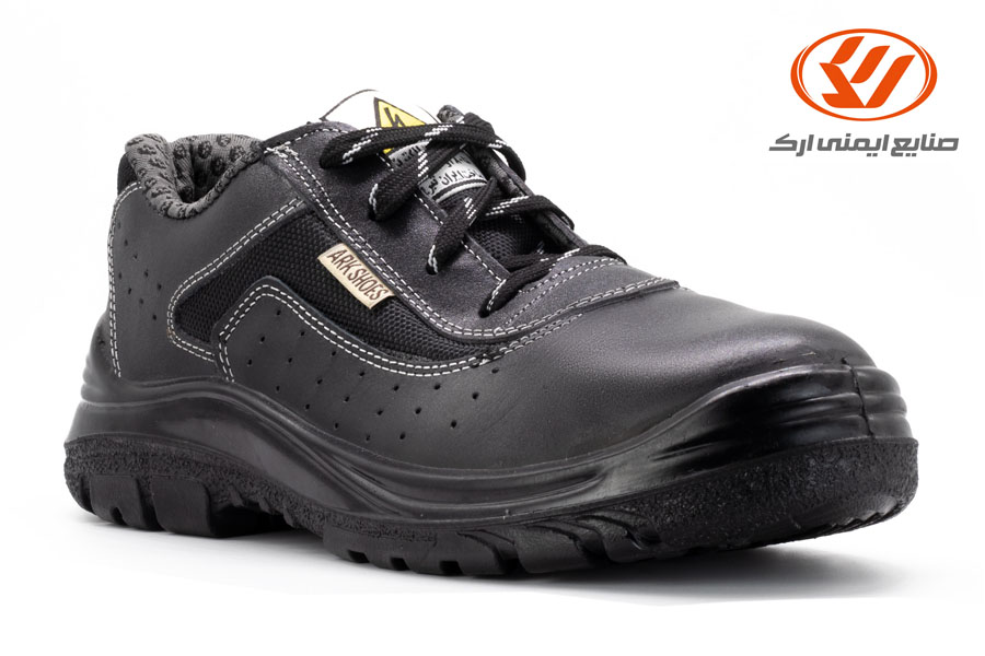 Rima Electrical Insulation Shoes