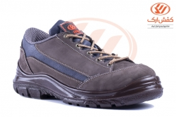 Luna Nubuck Safety Shoes