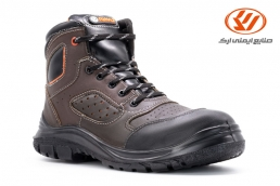 Rima 2 Safety Boots