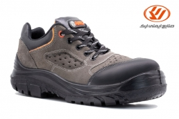 Rima 2 Suede Safety Shoes