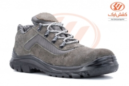 Rima Suede Safety Shoes