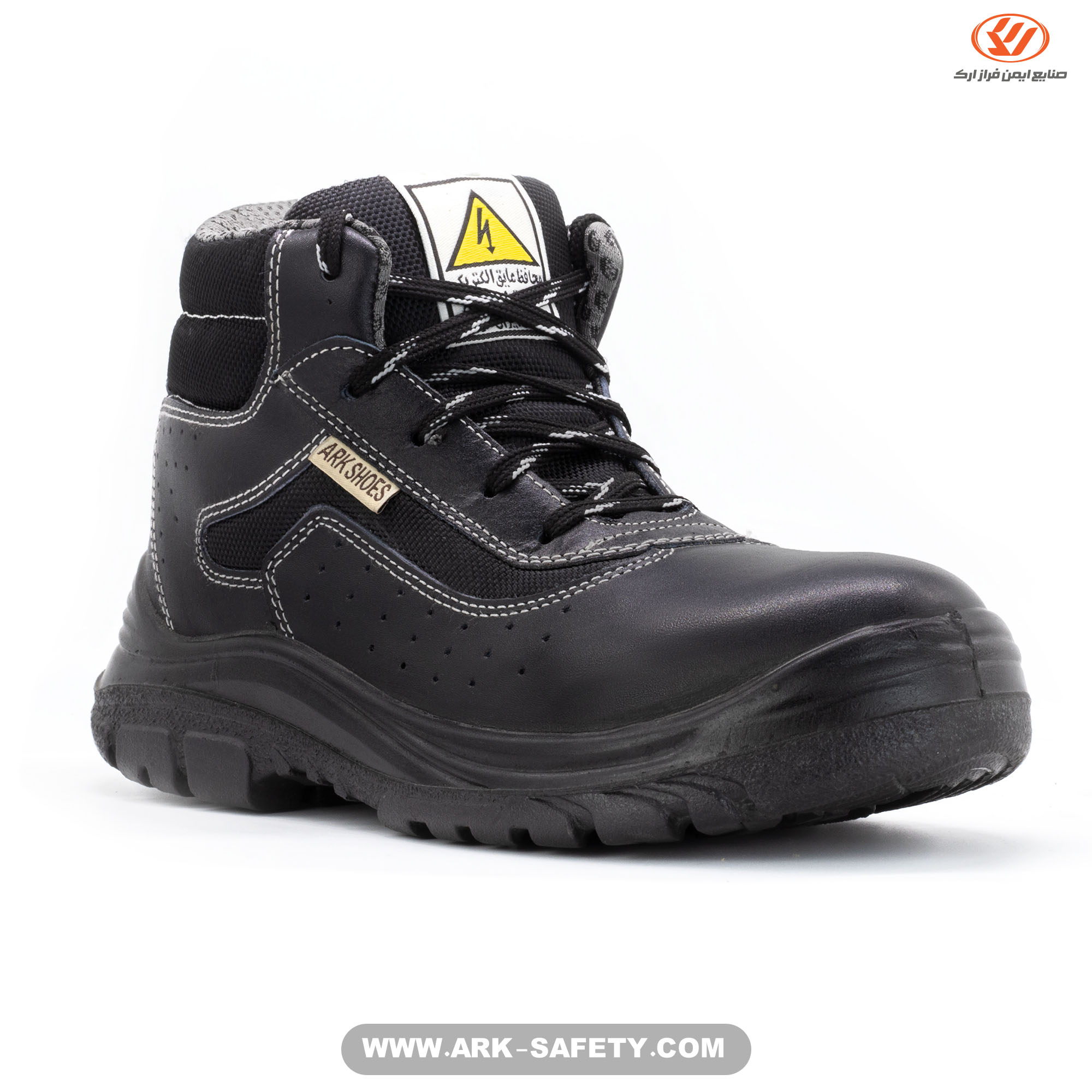 Pro Safety Boots