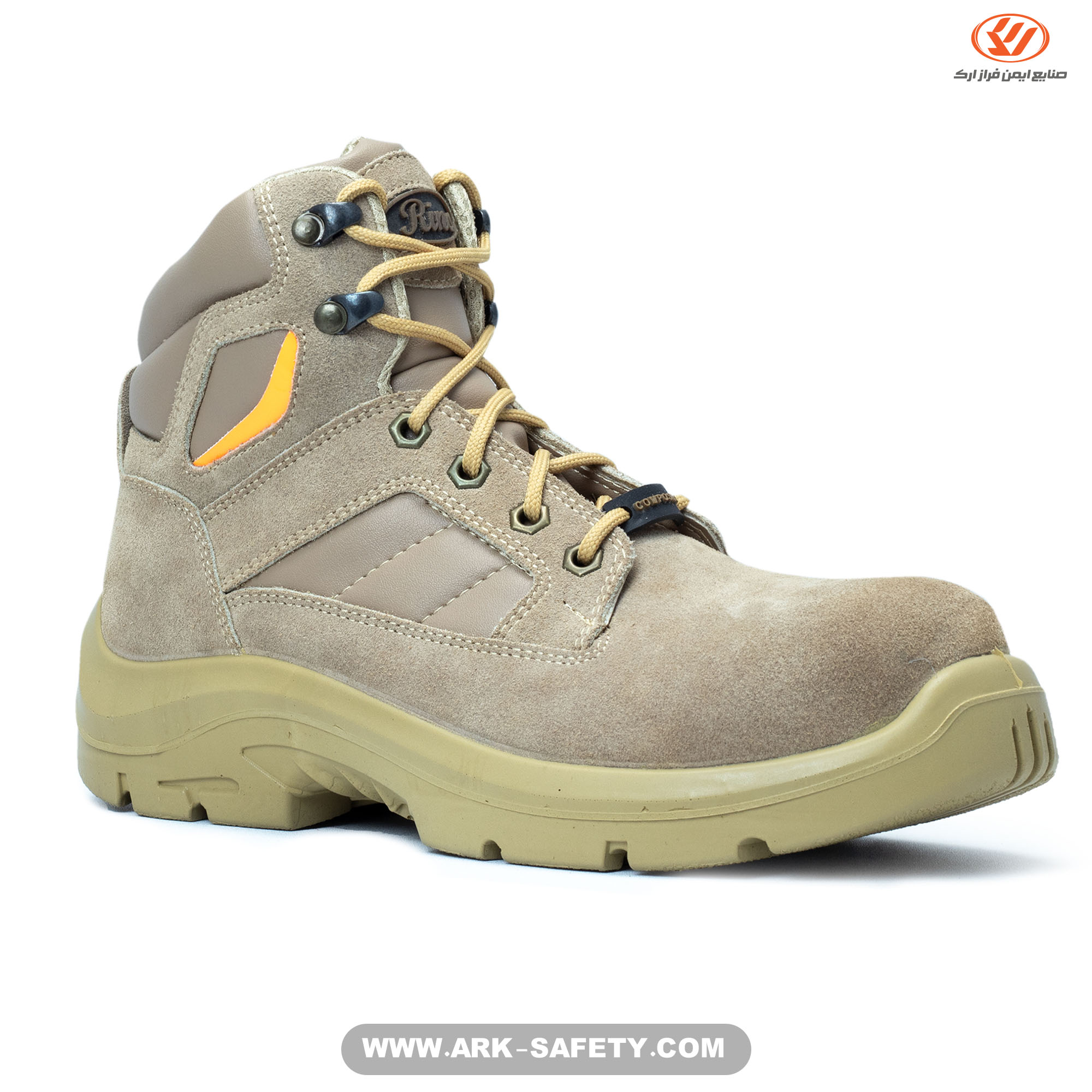 Rino Safety Boots