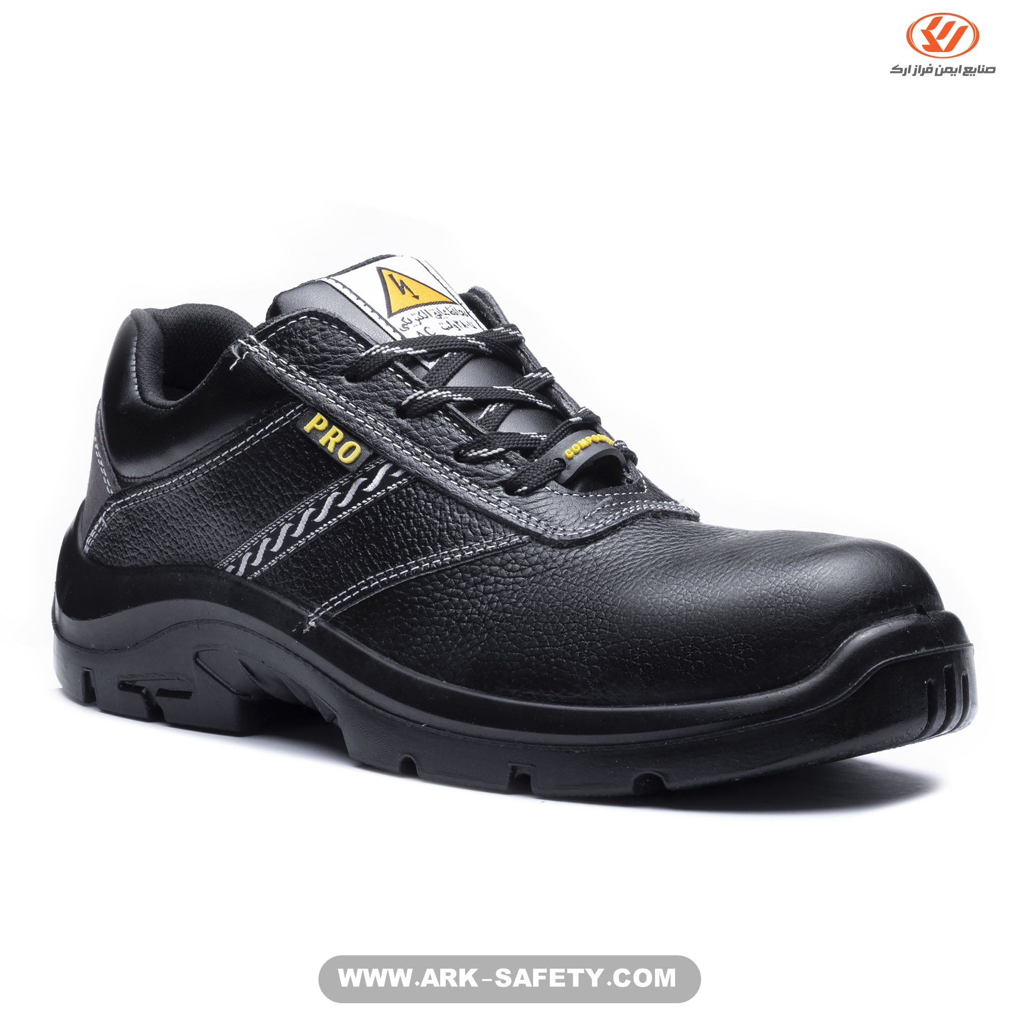 Pro composite safety shoes