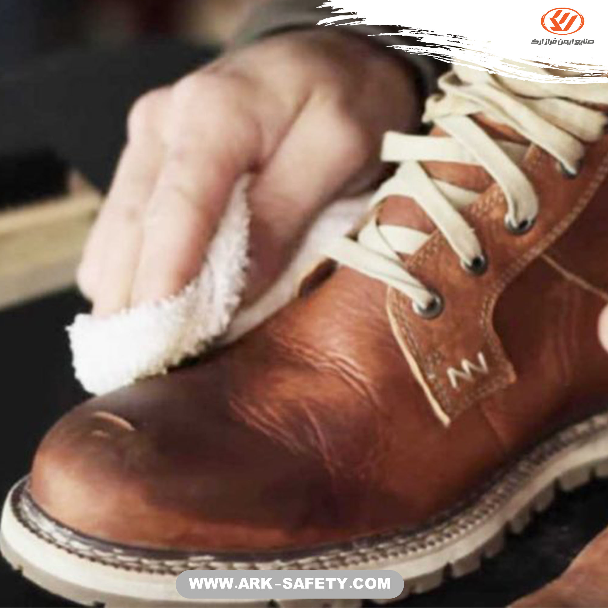 How to take care of safety shoes