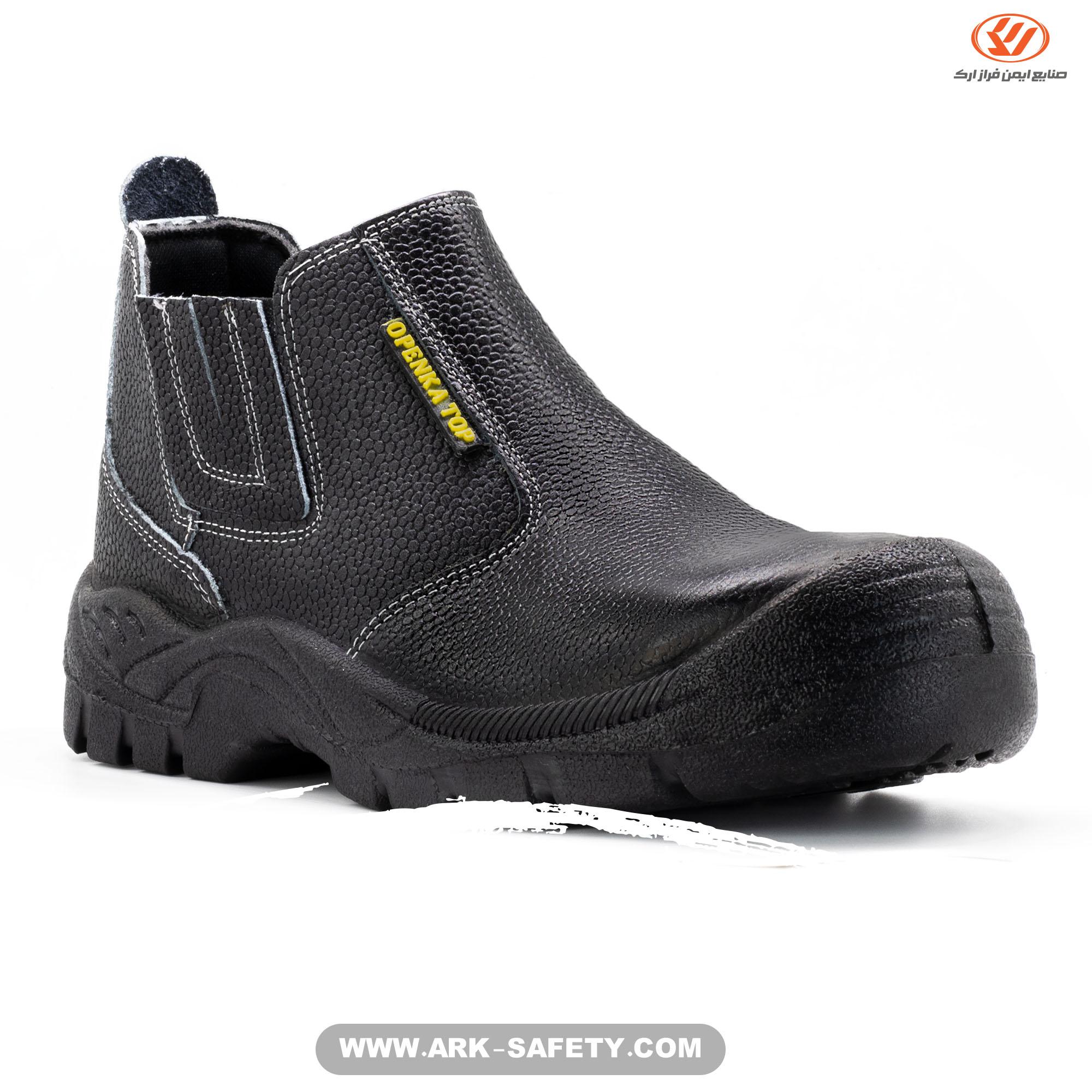 Openka Welding shoe