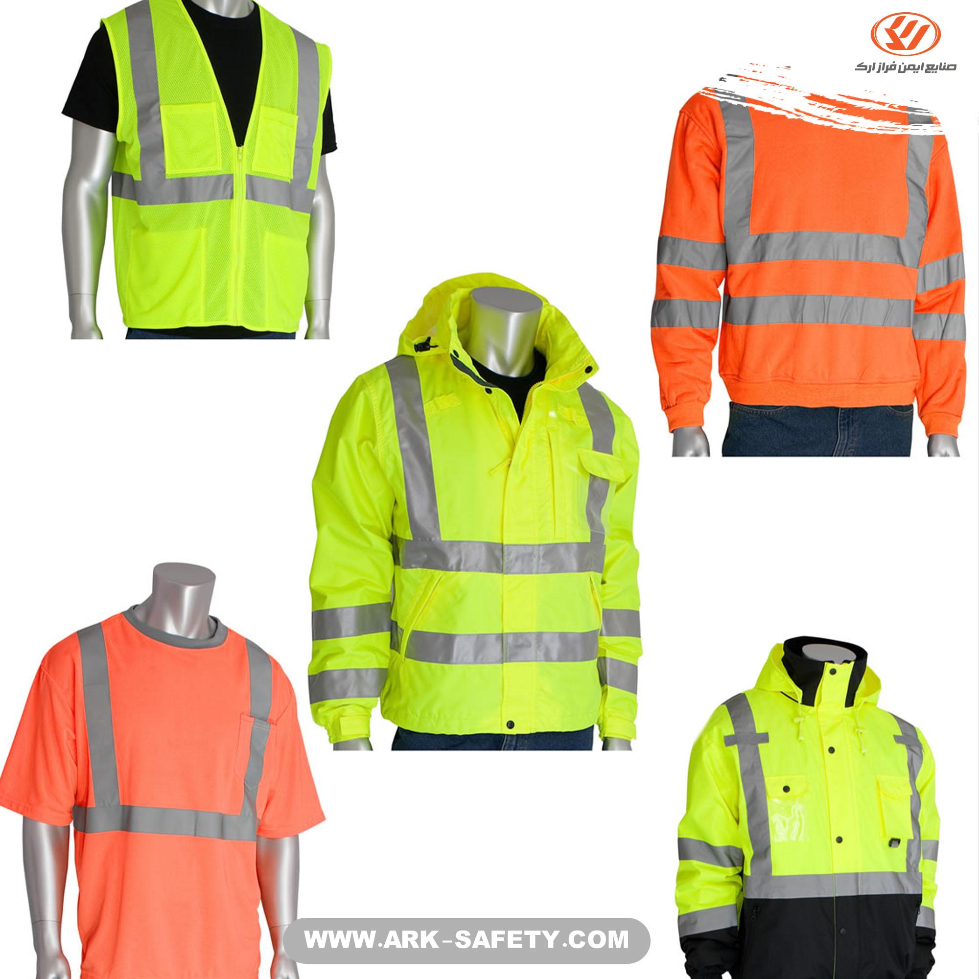ملابس العمل الصناعية