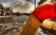 آیین نامه ایمنی تصفیه خانه های آب و فاضلاب