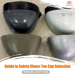 Guide to Safety Shoes Toe Cap Selection