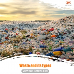 Waste and its types