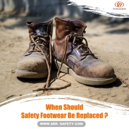 When Should Safety Footwear Be Replaced