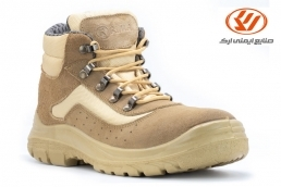 Damavand Hiking Boots