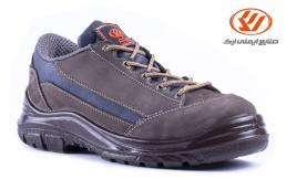 Luna Nubuck Safety Shoes