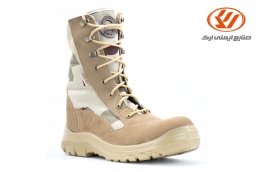 Shahin Suede Zipper Military Boots