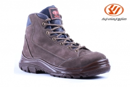 Luna Nubuck Safety Boots