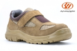 Vira Safety Shoes